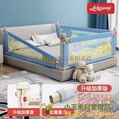 床圍欄嬰兒防摔寶寶安全1.8米床護欄兒童防護欄床上擋板床邊防掉品牌【小玉米】