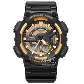思美 日本卡西歐正品運動型大錶盤防水電子錶AEQ款