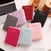 卡包女式大容量韓國可愛個性小巧卡片包名片夾小清新簡約女士商務 卡布奇諾