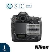 【STC】9H鋼化玻璃保護貼 - 專為Nikon D4 / D4S 觸控式相機螢幕設計