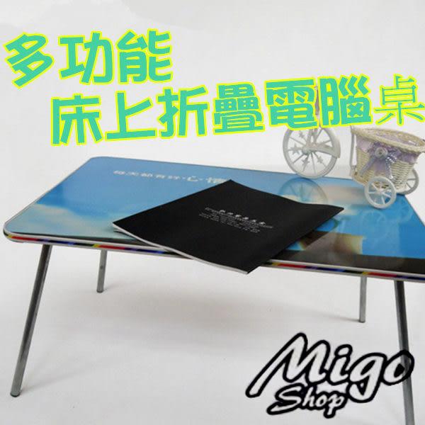 【多功能床上折疊電腦桌】床上電腦桌兒童小書桌子懶人桌書桌
