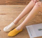 船襪女 襪子女短襪淺口韓版可愛船襪薄款低幫硅膠防滑隱形襪女士純棉  琉璃美衣