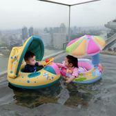 夏樂兒童游泳圈腋下圈0-3-5歲小孩新生幼兒童泳圈寶寶遮陽蓬坐圈   初見居家