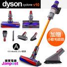 【建軍電器】現貨不用等 一年保固 最新上市 Dyson Cyclone V10 加強版absolute 六+1吸頭