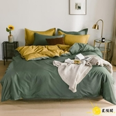 床包組 四件套100被套床單三件套床上用品純色北歐風被罩4