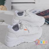 內增高鞋 女春季新款韓版網紅百搭厚底小白鞋休閒運動2018 2色