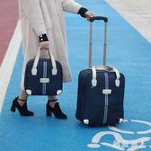 純色拉桿包旅行包手提行李袋女防水大容量手拉包短途旅游潮子母包 LJ6548【極致男人】