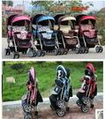 bebelove雙胞胎嬰兒手推車  輕便折疊前後座【藍星居家】