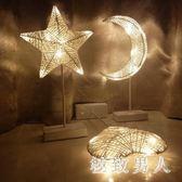 LED小彩燈臺燈少女心布置房間臥室宿舍浪漫裝飾求婚星星燈 XW3764【極致男人】