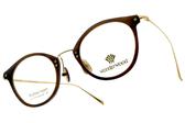 WONDERWOOD 光學眼鏡 W06 C1 (棕-金) 復古文青造型款 #金橘眼鏡