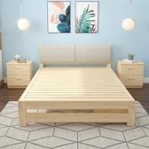 實木床架實木床1 5 米雙人床1 8 米 簡約經濟型出租房床架簡易1 2m 單人床NMS