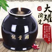 能量罐 太極罐 五行能量扶陽能量罐火罐 15CM口徑陶瓷能量罐超大號拔罐器  DF  二度3C