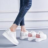 增高鞋 備倍戀小白鞋女內增高2020秋季新款百搭低幫厚底鞋運動板鞋潮