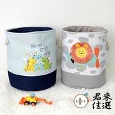 衣服收納筐兒童玩具收納箱布藝寶寶衣服收納桶【君來佳選】