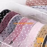紗帶鮮花包裝絲帶透明波點緞帶禮品包裝織帶花店包裝材料【慢客生活】
