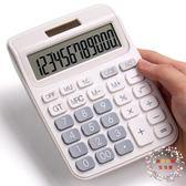 語音計算器可愛正韓糖果色小清新學生用太陽能記算機計算機
