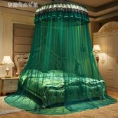 蚊帳 圓頂吊頂蚊帳公主風宮廷1.5米1.8m1.2床幔圓形單雙人家用免安裝YXS 夢露時尚女裝
