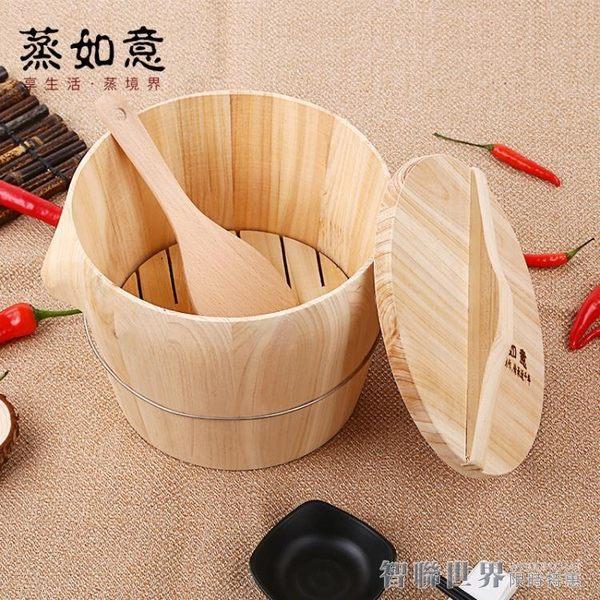 蒸如意蒸飯木桶蒸米飯桶甑子杉木家用竹制蒸籠手工大小號桶木蒸子   智聯