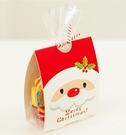 50入聖誕老人餅乾包裝組【X038】(塑膠袋+紙卡+封口鐵絲)包裝袋 糖果袋餅乾袋 聖誕禮物 聖誕節