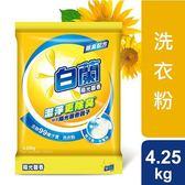 白蘭陽光馨香洗衣粉4.25kg【愛買】