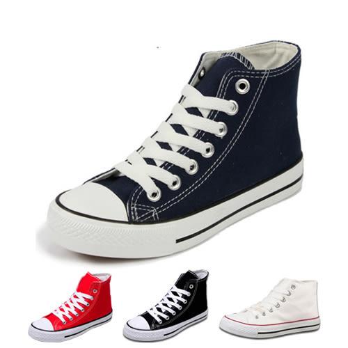 女款 經典款必備基本款 百搭高筒帆布鞋 休閒鞋 情侶鞋 59鞋廊