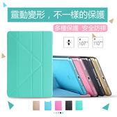 iPad 9.7(2017新版/2018新版) mini1/2/3 mini4 iPad234 air air2 pro9.7 矽膠支架保護套 智慧休眠