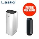 特價中【美國 Lasko】白淨峰 mini 高效節能空氣清淨機 HF-2160 送車用清淨機