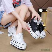 厚底鬆糕鞋女2019春夏新款韓版百搭顯瘦內增高帆布鞋低幫系帶單鞋wl6130『3C環球數位館』
