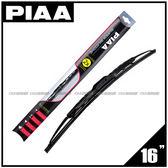 【愛車族購物網】新包裝 PIAA 超強力矽膠撥水雨刷LEAIZ -16吋