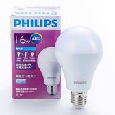飛利浦 16W Megabulb 全電壓 LED 燈泡 白