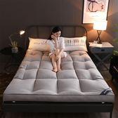 加厚床褥子1.8米雙人榻榻米床墊1.5m鋪床墊被學生宿舍0.9單人1.2m  多莉絲旗艦店igo