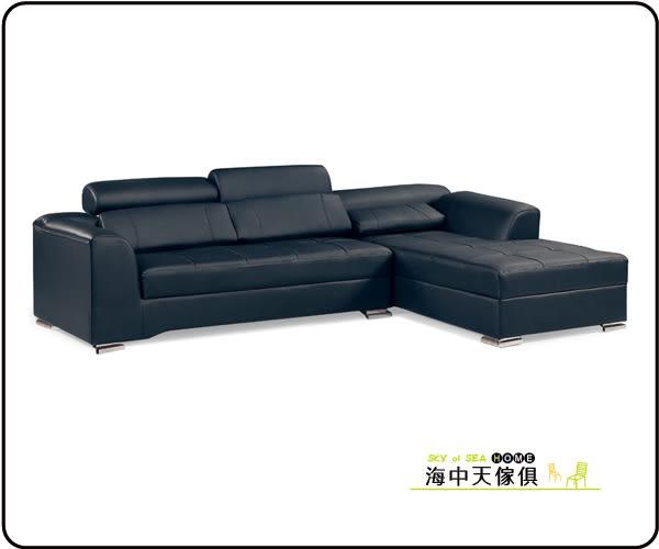 {{ 海中天休閒傢俱廣場 }} C-21  摩登時尚 組椅系列  37-7  新浪潮L型黑色沙發(全組)