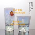 酒杯家用水杯水杯飲料杯雪山炫彩杯子【雲木雜貨】