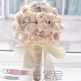 新娘手捧花韓式珍珠布藝緞帶創意玫瑰花結婚婚慶禮物手工創意仿真【奇貨居】