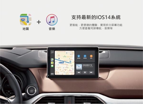 【送藍牙喇叭再送16G記憶卡】CORAL CarPlay Plus A 可攜式資訊 導航 娛樂整合系統 公司貨