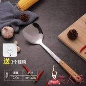 鍋鏟 304不銹鋼勺子廚具全套家用勺炒菜鏟子廚房鏟勺炒勺漏勺套裝 【美人季】
