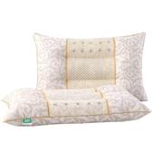 決明子枕頭單人枕芯一對裝家用學生雙人枕助睡眠蕎麥皮宿舍 -享家生活館