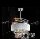 吊燈扇 52寸水晶隱形電風扇燈吊扇燈客廳餐廳臥室現代Led隱形扇變頻110V mks韓菲兒