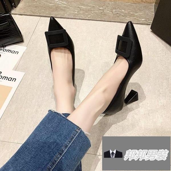設計感小眾中跟單鞋夏季高跟鞋女尖頭鞋子粗跟【邦邦男裝】