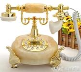 復古電話機仿古電話機歐式田園家用座機美式固定辦公古董電話機 生活樂事館
