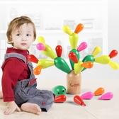 寶寶積木兒童早教玩具仙人球木質積木拼插仙人掌寶寶幼兒益智力