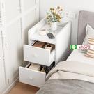【特惠】超窄床頭櫃簡約迷你小型床邊柜置物架小儲物柜子臥室簡易收納【頁面價格是訂金價格】