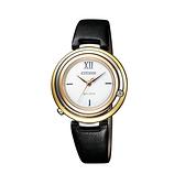 【Citizen星辰】L系列光動能閃耀真鑽優雅氣質腕錶-黑金款/EM0656-15A/台灣總代理公司貨享兩年保固