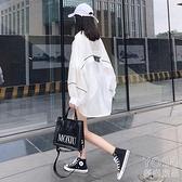 防曬外套 防曬衣女2021新款夏季韓版寬松百搭字母繡花中長款薄款透氣外套潮 618大促銷