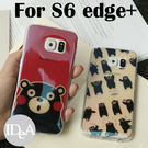 IDEA 三星 S6 edge+ Plus 熊本熊鐳射藍光TPU手機保護套 雷射全包軟殼 熊本縣 吉祥物 部長 日本 Samsung