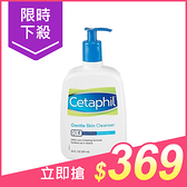 Cetaphil 舒特膚 溫和潔膚乳(20oz/591ml)【小三美日】$379