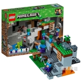 積木我的世界系列21141僵尸洞穴MINECRAFTxw