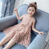 女童連身裙洋裝洋氣夏裝新款童裝女孩公主裙夏季兒童雪紡碎花裙子