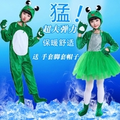 兒童演出服 兒童動物服小青蛙演出服小跳蛙服裝小蝌蚪找媽媽青蛙錶演服青蛙 交換禮物
