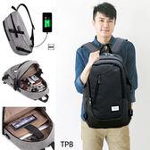 [ 潮流堂 ]  時尚多收納支援USB充電後背包(14吋筆電可放)02190802